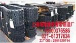 上海瑞隆橡胶履带有限公司