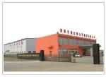 天津市津港中捷彩钢压型板有限公司