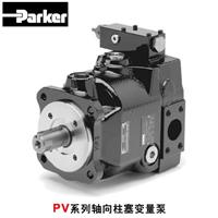 供应派克柱塞泵PV270R1K1T1NMMC排量270