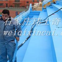 玮奇聚脲防水工程