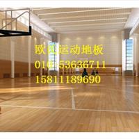 供应篮球场专业木地板 篮球馆实木地板