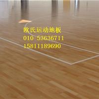 篮球场地面材料篮球馆专用地板篮球场木地板