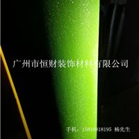 PVC压纹闪点金葱膜