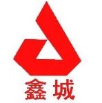 青岛鑫城一鸣橡胶机械有限公司
