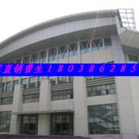 广东佛山市幕墙铝单板
