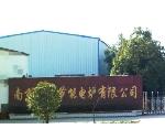 南京金陵节能电炉有限公司