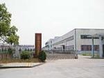东莞市海耀金属材料有限公司
