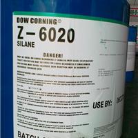 供应玻璃漆附着力增进剂道康宁Z-6020