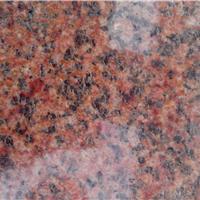 供应新疆红花岗岩板材