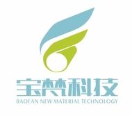 嘉兴宝梵新材料科技有限公司