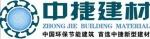 辽宁中捷新型建筑板材有限公司