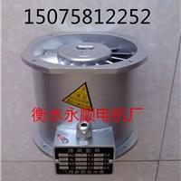 供应钢帘线设备用导流风机380v