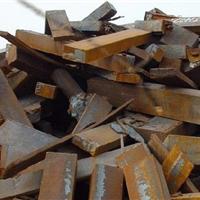 供应重废钢废铁