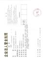安平县金标网栏有限公司