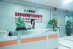 深圳市喻深鸿电气科技有限公司