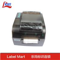 南昌线缆标签打印机LK620条行码标签打印机