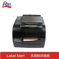 南昌专业珠宝价签条码打印机LK630