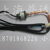 供应上海俊乐H20PS压力开关 断开2.8MPA