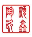 景德镇顺鑫陶瓷保温杯厂家