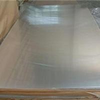 优质进口AlMg2.5铝板现货直销