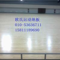 四川篮球专用木地板 体育馆龙骨运动木地板