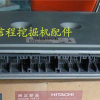 供应日立ZX330-3挖掘机电脑版