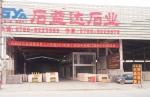 广州市石益达石业有限公司