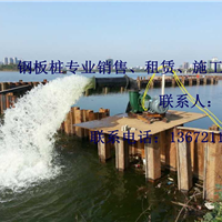 中铁伊红钢板桩有限公司华北分公司