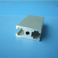 4040A-E工业支架铝型材