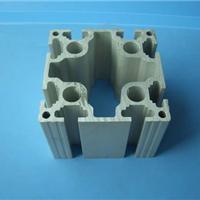40120A-XH工业铝型材