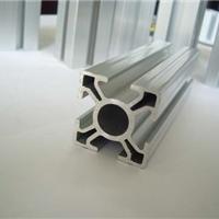 3030A-L框架铝型材