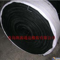 供应ST1600钢丝绳输送带