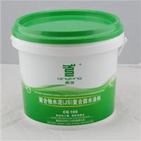 供应福建防水材料JS复合防水涂料(CQ105)