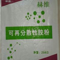 供应HW-05 玻化微珠保温砂浆专用胶粉