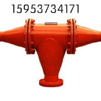 供应FZQ煤矿抽放瓦斯排渣装置,快速排渣器