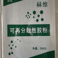 供应树脂胶粉 砂浆胶粉 高分子胶粉