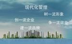 北京鸿唐创世科技有限公司