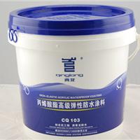 供应福建防水材料丙烯酸酯高级弹性防水涂料