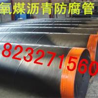 沧州博光管道装备有限公司