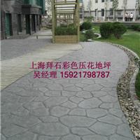 供应湖北武汉 压印地坪/压印混凝土 施工