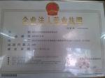 深圳市得杰钢铁贸易有限公司