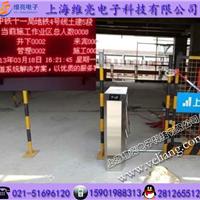 供应北京记录人数三辊闸 工地LED联动三辊闸