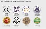 节能认证,韩国电力安全认证