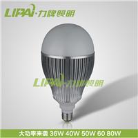 LED球泡E27E40l螺口15W18W21W24W36W