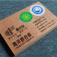 """中国名优产品""""盈尔安""""酚胶型防水胶合板"""