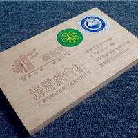 """中国名优产品 """"盈尔安""""通用型防水胶合板"""
