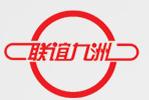 山东省肥城市联谊工程塑料有限公司