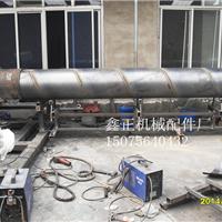 供应螺旋焊管机  螺旋焊接风管卷圆机