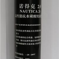 供应浙江安治诺得克高温耐水润磺化钙润滑脂