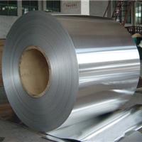 供应防腐防锈保温铝卷  低价格,高质量